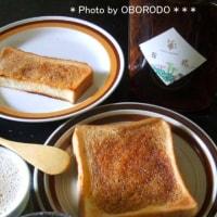 ハチミツトースト。何年ものかしら。