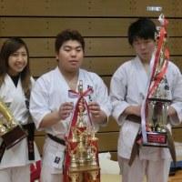 第10回全日本総合武道選手権大会