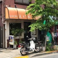 世田谷グルメ紀行 - 野沢『えいらく』