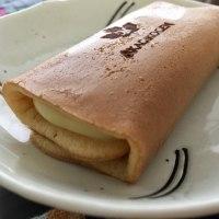 赤城高原メープルミルクロールケーキ
