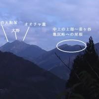 東祖谷フォト! 元井からみた山並み!!