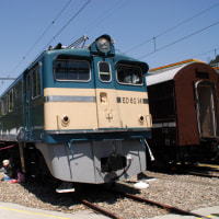 Electric Locomotive#97