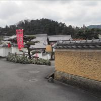 九度山の街角風景、町を挙げての真田一色です。
