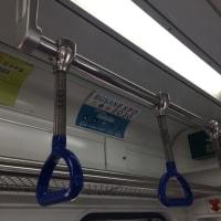 地下鉄つり革 hand strap of underground - 韓国/釜山へ travelling to Pusan
