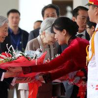 天皇、皇后両陛下は、初のベトナム訪問に出発。
