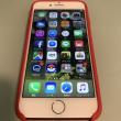 赤のiPhone7入手、そしてfreetelのSIMを契約
