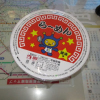 コムゾーカップラーメン