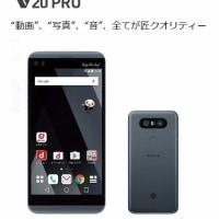 ドコモ、「V20 PRO L-01J」を本日発売
