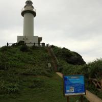 南ぬ島の灯