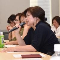 3・29通知の影響は深刻、補助金カットに歯止めを/無償化連絡会が文科省に6項目の質問