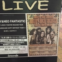 ROLLY & NEO FANTASTIC LIVE参戦