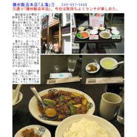 第8回 夏の疲れは北京ダック(皮から身・エキス)を食べておきたい。中国語も学ぶ