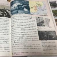 第13回学習会「70 中国の排日運動と満州事変」 から「72 緊迫する日米関係」