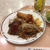 名古屋港へ