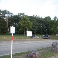 2013年北海道 10/22日目 7月18日 網走湖女満別キャンプ場