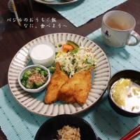 20日キスフライ朝食