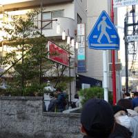 今年も溝口神社へ(2)