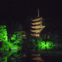 萩 津和野方面の旅ー43