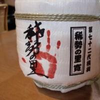 大相撲見学