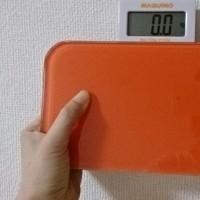前の体重計