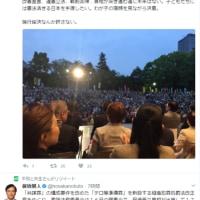 「共謀罪・安倍暴政を許さない‼主権者が日本を取り戻す!」