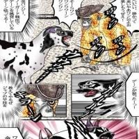 096章 ワンツーッ!! 金パンのジャブ得意技!!