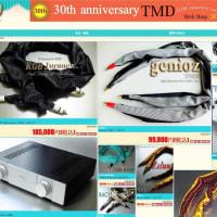 TMD 30周年☆ 記念セール