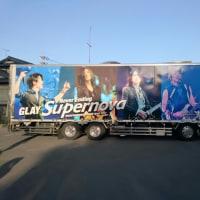 GLAY☆5/2(火)茨城県民文化センター HIGHCOMMUNICATIONS TOUR 2017 -Never Ending Supernova-
