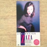 「どうなっちゃうンだろ」 ZAZA 1996年