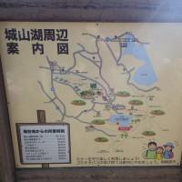 草戸山~城山湖(いず会)