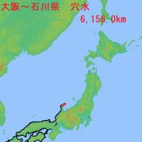 日本一周 64日目 2016年9月3日 輪島~穴水