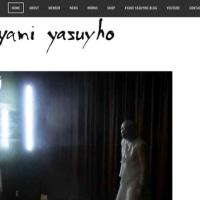ayami yasuyho new website