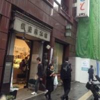 久しぶりの銀ぶらもチャイニーズに迷惑し、銀座熊本館へ・・・ (東京ぷらぷら散歩~銀座~)
