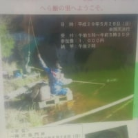 2017/5/24   5/20(土) 西大谷池 桟橋外向