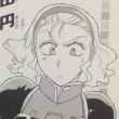 MYブーム ゼロ・ムラサメ×レイラ・レイモンドカップリング♪ 過酷な運命を抗え強化人間(ゼロとレイラ)