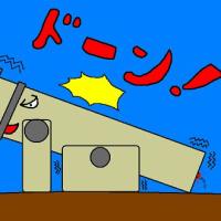 大砲太郎さん①(イラストマウス絵)