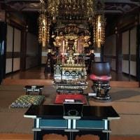 七回忌 Buddhist memorial service