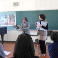 姶良市民合唱団2月12日(日)の練習