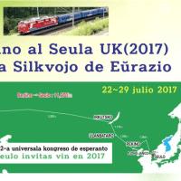 2つのシベリア鉄道の旅