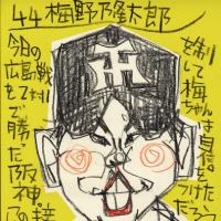 梅野隆太郎