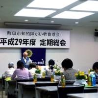 「選挙は社会と関わる上でとても重要」──町田市知的障がい者育成会定期総会