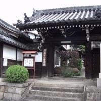 『河内史跡巡り』来恩寺・当山の由来は、現在の地に江戸時代中期より来福寺として小さなお堂が有った。明治三九年(1906)近くに恩覚寺と合併