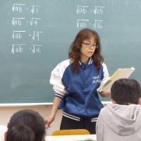 夜空のヴィーナスと南郷の女神・横田先生。