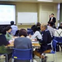 317煎 11/23 日本茶インストラクター・茶業者向け 品種茶研修にて講演
