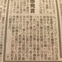 リテラ / 「『そこまで言って委員会』など大阪のテレビの聞くに堪えない沖縄ヘイト」