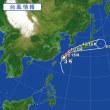 869「台風3号」