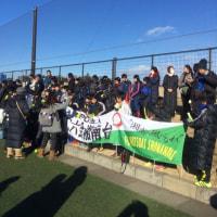 1月15日  県大会6年生応援