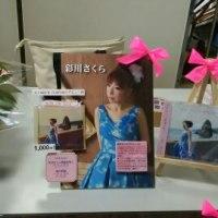 2016年10月23日彩川さくらCD発売記念コンサート・五十嵐浩晃・池田聡