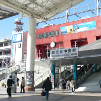 鹿児島&熊本旅行2