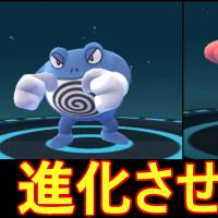 【ポケモンGO】 初実況   進化させてみた!あとデッキ紹介!